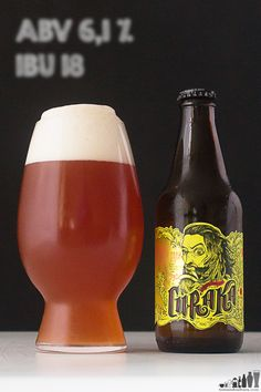 Peru Wheat Ale, an American wheat beer with purple corn and spices by Curaka (Lima, Peru). Craft Beer Labels, Wheat Beer, Grilling Tips, Cream Soda, Bloody Mary, Beer Brewing, Root Beer, Beer Bottle, Lima Peru