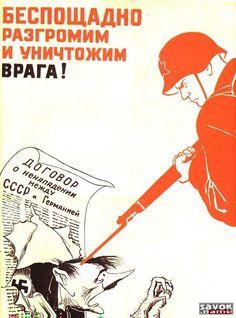 Плакаты СССР(91-120)