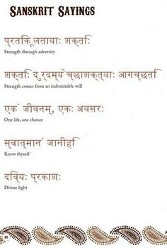 Inspirational Sanskrit sayings from The Henna Sourcebook. Inspirational Sanskrit sayings from The Henna Sourcebook. Sanskrit Tattoo, Hindi Tattoo, Sanskrit Quotes, Sanskrit Mantra, Sanskrit Words, Sanskrit Symbols, Khmer Tattoo, Mantra Tattoo, Sanskrit Language