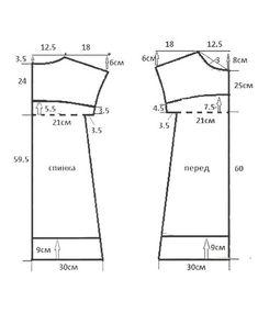 Funcional, fácil y práctico blusón, con patrones! – Patrones De Costura