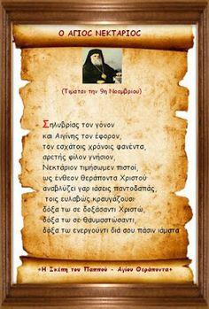 Orthodox Christianity, Orthodox Icons, Christian Faith, Prayers, Blog, Saints, Quotes, Quotations, Qoutes