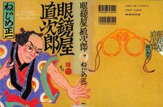 Illustration :: Book covers varie on Behance