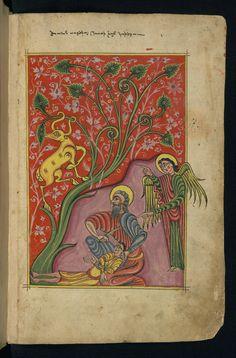 Gospels Sacrifice of Isaac Walters Manuscript W.543 fol. 4r by Walters Art Museum Illuminated Manuscripts