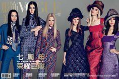 Vogue China September 2012 : Lindsey Wixson, Liu Wen, + More : Inez and Vinoodh