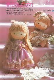 Resultado de imagen para muñecas de kyoko yoneyama