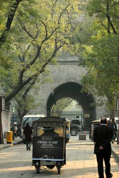 Old City Xi'an. Shaanxi Province, PR China. The Walled City. Once the starting point for caravans trading with the west.