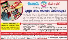 Learn beautician course and earn money hyderabad schedule 10 earn money by arts and crafts from waste materials schedule to am to pm venue kalorama printers near begumpet railway station gate hyderabad ccuart Gallery