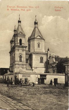 Вінниця: минуле і сучасне | past and modern