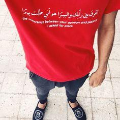 groobgida:  oryxqat:  Order this t-shirt now! WhatsApp: +97455858488 Instagram: Oryxqa  اين الجبهه ياجماعه