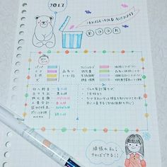 colour code + key + uni style fit pen  + cute drawings #household account book 2017