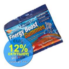 12% Εκπτωση στα Energy Boost Gummies Weider Victory Endurance μόνο από τα Megaproteinstore   #fitness #supplements #energy #weider Protein, Vitamins And Minerals