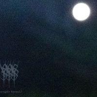 lunar undepressurization by yurugu's speech on SoundCloud