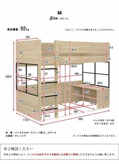 Explore these out of sight suggestions with regard to a loft bed room Loft Beds For Small Rooms, Loft Beds For Teens, Small Room Bedroom, Bedroom Loft, Bed Room, Kids Bedroom Furniture, Diy Bedroom Decor, Diy Furniture, Furniture Movers