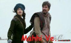 Maahi Ve Lyrics Highway Movie Alia Bhatt, AR Rahman Song Mp3 Download   Bollywood Song Lyrics 2014, Song MP3 Download