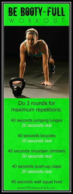 Four workouts that will keep you challenged! | Fit Bottomed Girls