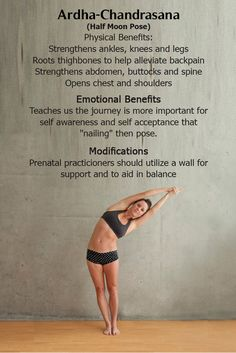 Benefits Of Performing – Standing Head To Knee Yoga Pose Bikram Yoga, Iyengar Yoga, Kundalini Yoga, Vinyasa Yoga, Yoga Meditation, Fitness Workout For Women, Yoga Fitness, Pilates, Ayurveda Yoga