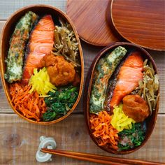 Work Lunch Box, Cute Lunch Boxes, Bento Box Lunch, Bento Box Traditional, I Want Food, Japanese Lunch Box, Tumblr Food, Bento Recipes, Food Menu
