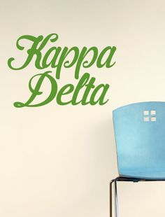 Kappa Delta Sport Decal - perfect sorority suite/House decor! http://www.dormify.com/greek/kappa-delta/kappa-delta-sport-decal