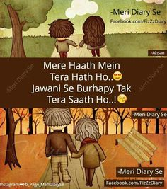 Meri Diary Se Fizzz Diary Nice, emotional and heart touching quotes with Images and text from meri diary se, dear diary se, fizz diary se love quotes and wallpaper Cute Love Quotes, Beautiful Sad Quotes, Muslim Love Quotes, Love Picture Quotes, Love Quotes Poetry, Couples Quotes Love, Love Husband Quotes, Love Quotes In Hindi, Love Quotes With Images