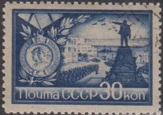 Russia - Fighter jets theme on postage stamps. Vladimir Lenin.