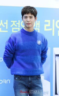 answer to my prayers : park bogum Bo Gum, My Prayer, Korean Actors, Kdrama, Men Sweater, Pullover, Guys, Park, Concert