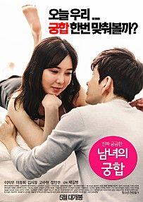 <남녀의궁합>  이지우(지은서) 출연작!