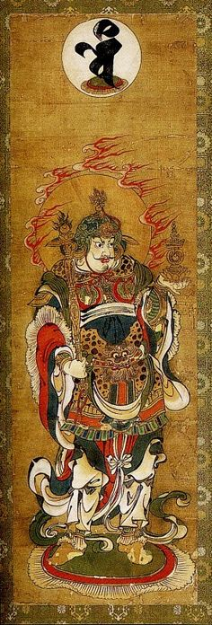 Bishamonten, Painted Screen, Toji Temple (Kyoto). Dated to 1191. H = 130 cm, W = 42.1 cm.