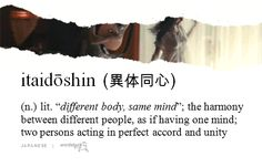 "word-stuck: ""itaidōshin (異体同心) """