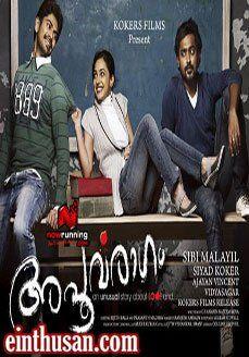 Apoorvaragam Malayalam Movie Online - Nishan, Asif Ali and Nithya Menon. Directed by Sibi Malayil. Music by Vidyasagar. 2010 ENGLISH SUBTITLE