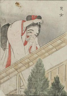 "Great overview of 18th century Japanese folklore demons (from ""pink tentacle"" blog)"