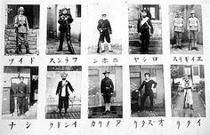 Boxer Rebellion – in China   Mannaismaya Adventure's Blog