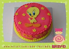 Tweety cake                                                                                                                                                                                 Mehr