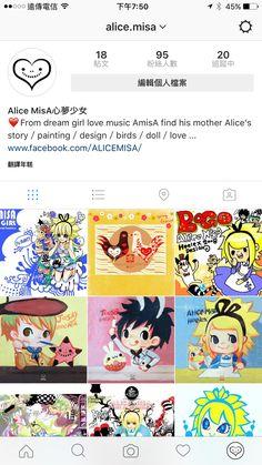 Alice misA心夢少女的Instagram.  https://instagram.com/p/BHtKGkPhZbZ/