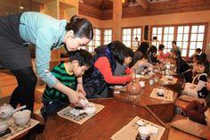 뉴스(상세보기)   하이원 소식   하이원가이드   하이원리조트 Korean Tea, Tea Ceremony, Home Decor, Decoration Home, Room Decor, Home Interior Design, Home Decoration, Interior Design
