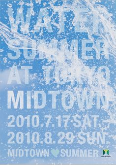 MIDTOWN♡SUMMER 2010   good design company