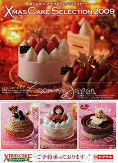 Christmas Strawberry Sponge Cake (recipe in Japanese) | Adorable ...
