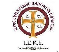 Greek Orthodox Religious Tourism: Η ΘΑΥΜΑΤΟΥΡΓΗ ΕΙΚΟΝΑ ΤΗΣ ΠΑΝΑΓΙΑΣ ΜΟΛΥΒΔΟΣΚΕΠΑΣΤΟΥ. Astros Logo, Team Logo, Symbols, Peace, Logos, Icons, Logo, A Logo, Glyphs