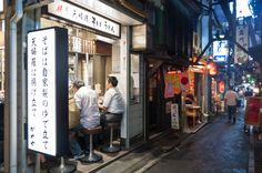 Five Day Tokyo Itinerary