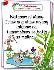Teacher Fun Files: Tagalog Reading Passages 8 Classroom Bulletin Boards, Classroom Decor, Crayola Coloring Pages, Phonics Reading, Visual Aids, Tagalog, Reading Passages, Picture Cards, Kindergarten Teachers