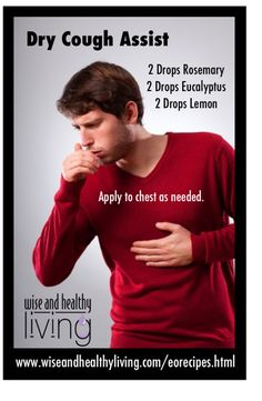 Suffering from that dry cough so common during allergy season? You need this remedy! Visit www.mydoterra.com/theessentialhome to purchase your oils!