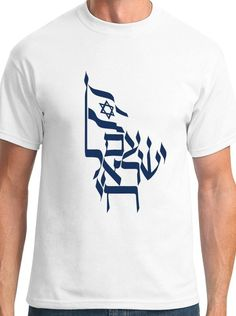 Top quality, machine washable - 100% cottonWe got tired of seeing the same old designs everywhere, so we went to one of Israel's top graphic artists and came up with a fantastic new line of t-shirts.The design on th
