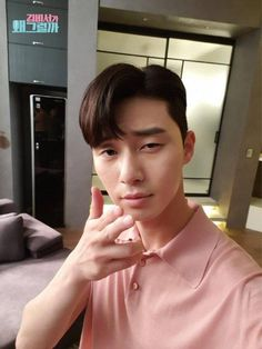 What's wrong with secretary kim // park seo joon // park min young // kdrama 2018 Witch's Romance, Park Hae Jin, Park Seo Joon, Asian Actors, Korean Actors, Korean Dramas, Song Joong, Park Bo Gum, Lee Young