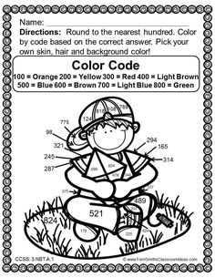 Rounding to the Nearest Ten or Hundred - Color Your Answers Printables 3.NBT.A.1