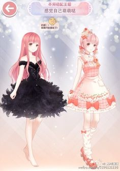 Emberlynn and Gracelynn Dress that shoots out daggers, shoots out ribbons