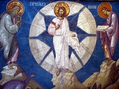 The Transfiguration - Exploring the Feasts of the Orthodox Christian Church Religious Images, Religious Icons, Religious Art, Byzantine Art, Byzantine Icons, Early Christian, Christian Art, Christian Church, Transfiguration Of Jesus
