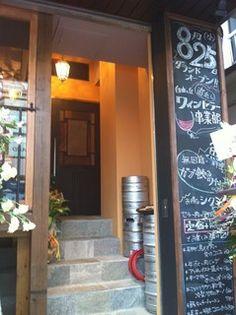 直出し ワインセラー事業部 - 外観写真:細長い感じ Tokyo, Tokyo Japan