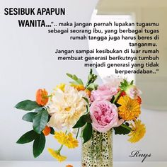 New Reminder, Reminder Quotes, Heart Quotes, Life Quotes, Marriage Life, Muslim Quotes, Doa, Allah, Motivational Quotes