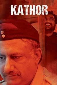 the meg download filmyzilla