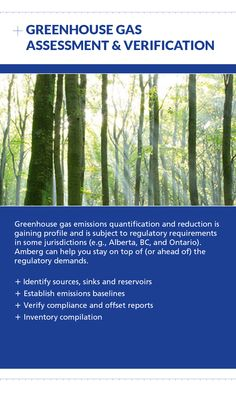 Contact Amberg for Greenhouse Gas Assessment & Verification at (403) 247-3088 or visit us online at www.amberg.ca