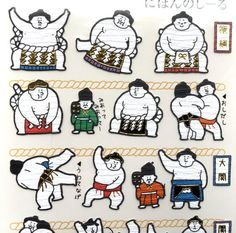 Japanese Stickers  Sumo Wrestlers  Sumo by FromJapanWithLove